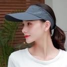 帽子女夏天空頂跑步帽百搭街頭鴨舌棒球帽防曬遮陽帽運動帽男 陽光好物