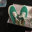 帆布鞋帆布鞋女韓版百搭綠色低幫學院風小眾板鞋ins網紅街拍潮 芊墨 618大促