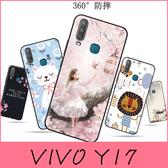 【萌萌噠】VIVO Y17 (6.35吋) 小清新 可愛女款彩繪保護殼 超薄防指紋 全包矽膠軟殼 手機殼 附掛繩