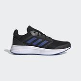 Adidas Galaxy 5 [FW5706] 男鞋 運動 慢跑 休閒 緩震 健身 回彈 柔軟 穿搭 愛迪達 黑 藍