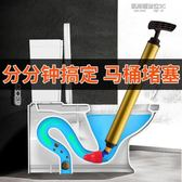 馬桶疏通器通馬桶神器通坐便廁所管道堵塞下水道馬桶吸工具一炮通 朵拉朵衣櫥