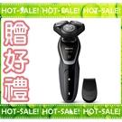 《現貨立即購+贈$100》Philips S5110 飛利浦 乾濕二用 電鬍刀 (台灣飛利浦保固二年)