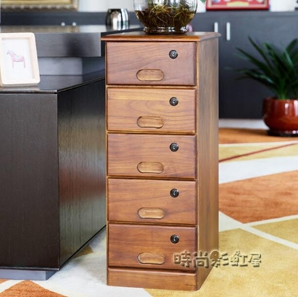 實木整裝抽屜式收納櫃縫隙櫃寬30/40/50cm 五斗儲物整理櫃木質五MBS「時尚彩紅屋」