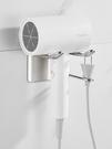 不銹鋼吹風機置物架衛生間免打孔掛架電吹風支架浴室風筒壁掛架子