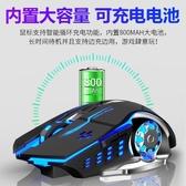 無線滑鼠可充電式靜音無聲筆記本臺式電腦電競遊戲辦公家用
