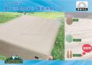   MyRack   LOWDEN 客製化床包夏日涼爽款 300 Coleman N608 加厚氣墊床 露營床墊 睡墊