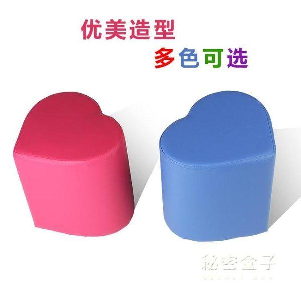 心形時尚換鞋凳矮凳實木凳子腳凳皮藝沙髮凳茶幾凳墩子 秘密盒子igo