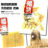 【zoo寵物商城】台灣獨品香濃《角切丁|起司條》零食75g*10包