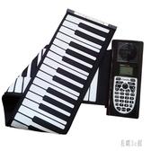 手卷電子鋼琴49鍵便攜鋼琴加厚專業版61鍵折疊電子琴軟鋼琴帶手 aj1468『易購3C館』