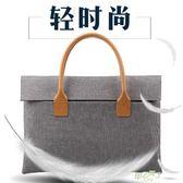 筆電包 蘋果筆電macbook 13air12內膽包時尚手提筆記包 中元節禮物