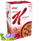 [COSCO代購] W1282434 家樂氏 Special K 草莓早餐脆片 1.2公斤