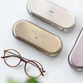 粉菠蘿馬口鐵眼鏡盒創意學生眼鏡金屬鐵盒【七夕情人節】