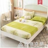 床笠單件全棉純棉席夢思床墊保護套防塵床單1.2m1.5米1.8床套床罩名購居家