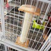 貓抓柱 貓爬架劍麻柱貓玩具實木柱抓板寵物用品貓撓癢磨爪 巴黎時尚生活