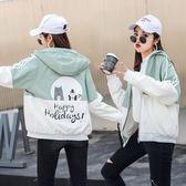 【GZ32】連帽外套 韓版寬鬆百搭休閒外套 拼色卡通印花潮牌夾克棒球服 薄外套