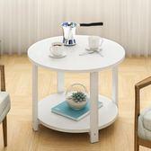 茶幾圓形小圓桌現代沙發邊幾邊櫃簡約角幾北歐邊桌電話桌 『名購居家』igo