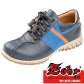 ZOBR路豹     女真皮專利氣墊鞋 T212系列