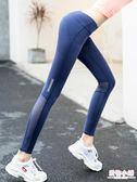 瑜伽褲 提臀高腰瑜伽褲女網紗彈力緊身薄款運動褲速干透氣健身房跑步夏季