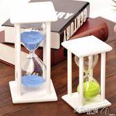 沙漏計時器30分60分鐘定制創意家居客廳裝飾品擺件生日節日禮物 貝兒鞋櫃