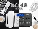 【免運費】 PHILIPS 飛利浦 超大螢幕有線市內電話機 CORD492B/CORD492W(黑/白2色)