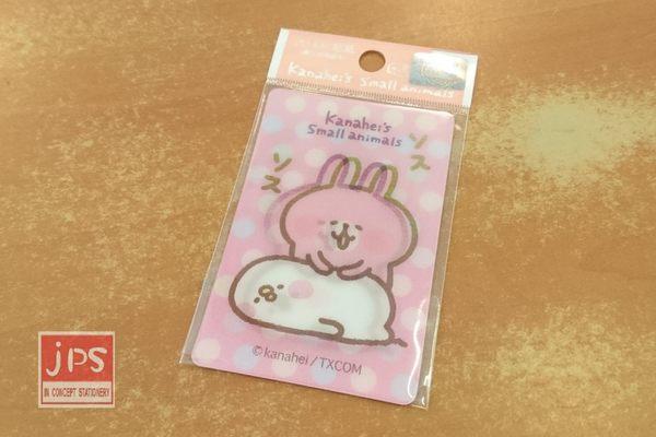 卡娜赫拉 Kanahei 2D卡片貼紙 卡貼 點點 KS04421A