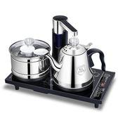 燒水壺全自動上水壺電熱水壺家用智慧泡茶燒水壺電動抽水電茶壺茶具套裝JD 歡樂聖誕節