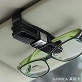 車載眼鏡盒汽車眼睛架閱讀燈掛式車內用品通用多功能遮陽板眼鏡夾 莫妮卡小屋