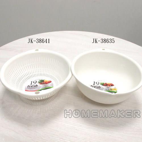 蔬果瀝水盆(白)-1.7L_JK-38635