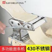 廚房神器 手搖壓面機家用手動面條機小型搟面機商用餃子餛飩皮多功能壓面機 芭蕾朵朵