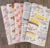 漢堡紙防油紙