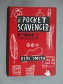 【書寶二手書T6/設計_KMJ】做了這本書2-淘寶與創意改造_凱莉.史密斯