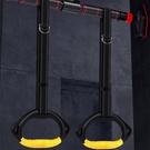 吊環兒童訓練小孩健身單杠家用長高神器室內運動器材拉伸助長拉環【快速出貨】