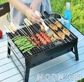 燒烤架 原始人燒烤架戶外迷你燒烤爐家用木炭烤串工具小型野外全套爐子YYJ moon衣櫥