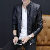 2018新款韓版修身帥氣PU皮夾克春季男士皮衣春秋薄款潮流青年外套   LannaS
