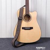 吉他帶簡約棉麻民謠木吉他背帶 個性加寬吉他肩帶電吉他背帶  凱斯盾數位3C