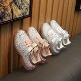 女童鞋春夏季韓版公主鞋潮中大童軟底休閑鞋小女孩透氣網鞋運動鞋