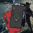 鎧甲 小米 紅米 Note 6 Pro 黑豹 手機殼 紅米 Note6 支架 車載磁吸 矽膠套 全包 防摔 保護殼 保護套