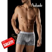 Aubade man-舒棉M-XL平口褲(香水灰)