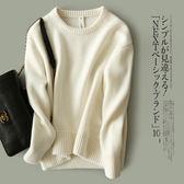 打底衫 羊毛套頭加厚羊絨衫 巴黎春天