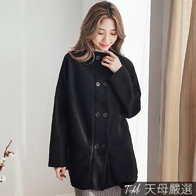 【天母嚴選】立領雙排釦寬鬆長版刷毛外套(共五色)