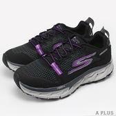 SKECHERS 女 GO TRAIL ULTRA 4 SKECHERS走路(健走)鞋- 14111BKPR