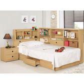 床架 MK-644-1 達拉斯3.5尺書架型單人床 (床頭+床底)(不含床墊) 【大眾家居舘】
