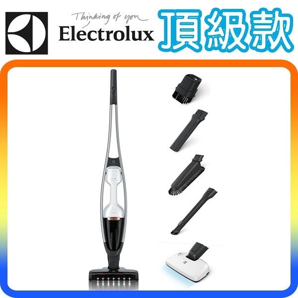 《頂級款》Electrolux PQ91-3BW 伊萊克斯 最新強效靜頻 無線吸塵器 (白色款)