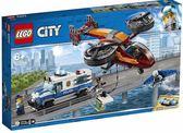 玩具反斗城  LEGO樂高 城市系列 60209 航警鑽石搶刧戰