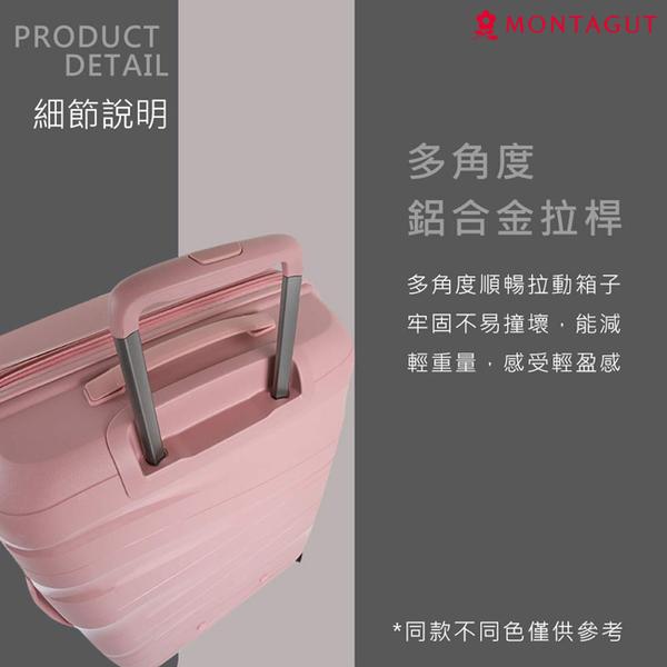 行李箱硬殼旅行箱 夢特嬌 28吋復古系列硬殼行李箱