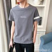 夏裝新款半袖圓領短袖t恤男寬鬆韓版潮流純棉衣服男純色體恤中秋節促銷