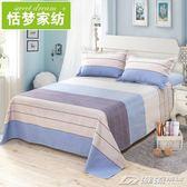 恬夢家紡老粗布床單單件 100%純棉加厚雙人被單全棉布1.5米1.8m床  潮流前線