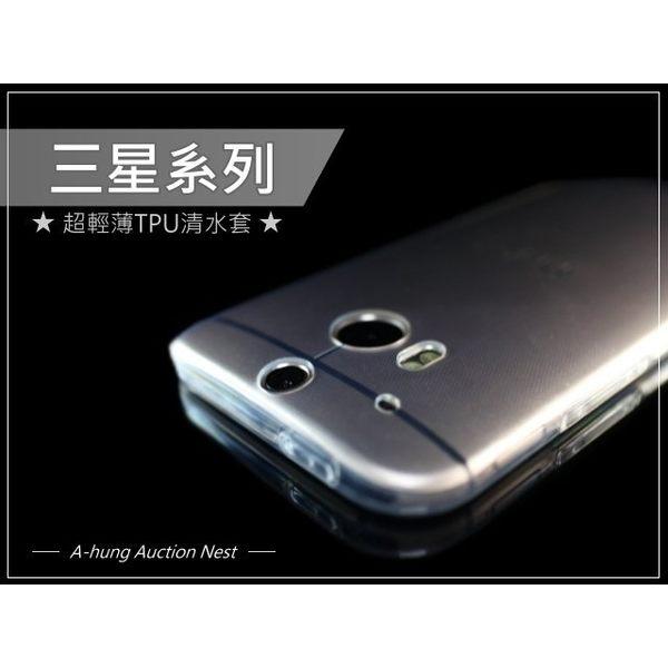【三星系列】超輕薄透明殼 S6 ALPHA 保護殼 保護套 手機殼 軟殼