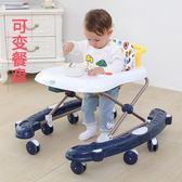 學步車 嬰兒童寶寶助步滑行車6-18個月多功能防側翻可折疊帶音樂