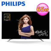 【Philips 飛利浦】65吋 4K聯網液晶電視+視訊盒(65PUH6002)